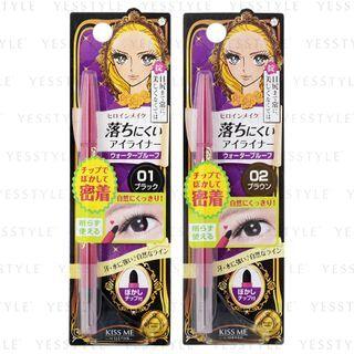 ISEHAN - Kiss Me Heroine Make Quick Pencil Eyeliner - 2 Types