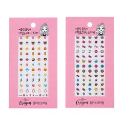 SONREVE - Crayon Nail Sticker - 2 Types