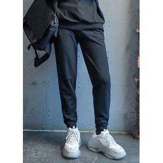 GERIO - Tapered Sweatpants in 8 Colors