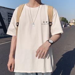 Dukakis - Elbow-Sleeve Japanese Character Print T-Shirt
