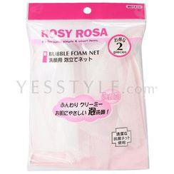 Chantilly - Rosy Rosa Bubble Foam Net