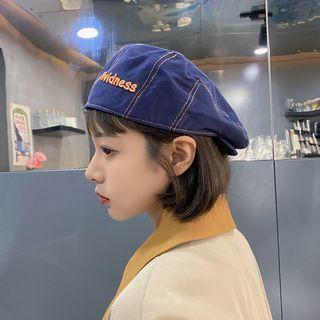 WINKA - 灯泡刺绣贝雷帽