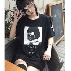 Sisyphi - Bedrucktes T-Shirt