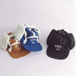 Skylit - Kids Embroidered Numerical Trapper Hat