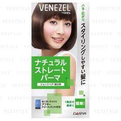 DARIYA - Venezel Straight Natural Hair Perm For Short Hair
