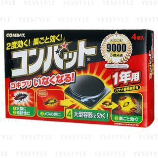 KINCHO - Combat Cockroach Killing Baits Large Station