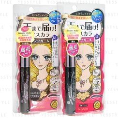 ISEHAN - Kiss Me Heroine Make Long & Curl Mascara Super Waterproof - 2 Types