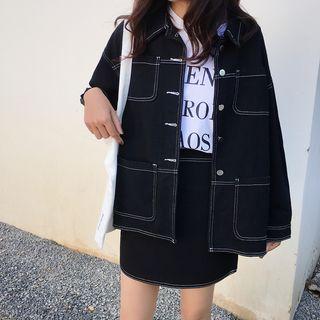 Moon City - Denim Jacket / A-Line Denim Skirt