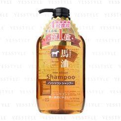 Cosme Station - Kumano Horse Oil Shampoo Non Silicon
