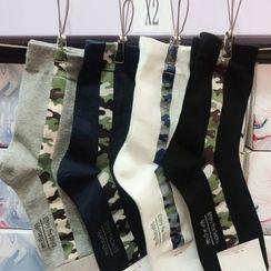Yolunder - Camo Detail Socks