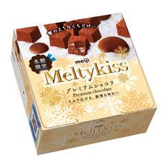 meiji - Melty Kiss Premium Milk Chocolate 60g