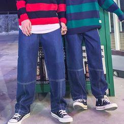Chuoku - Straight-Cut Jeans