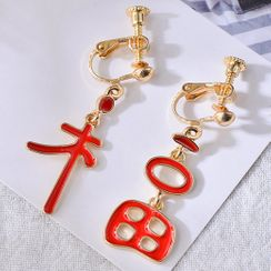 AOI ISLAND - Non-Matching Letter Drop Earring