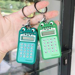Michu - 動物計算機鑰匙扣