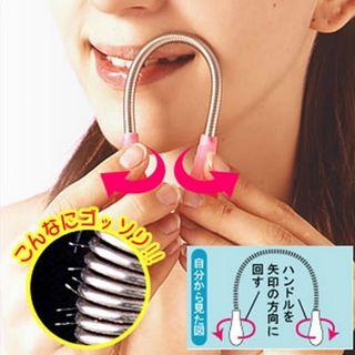 Dewy Kiss - Haarentferner fürs Gesicht