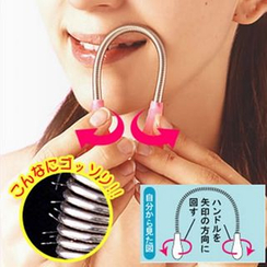 Dewy Kiss - Facial Hair Remover