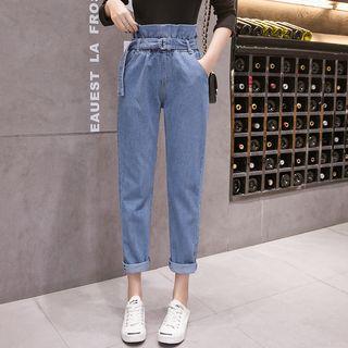 Juuri - High Waist Cropped Straight-Cut Jeans
