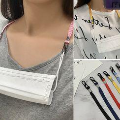 UUZONE - Colored Mask Strap
