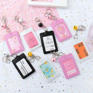 ARIS - Bell Card Holder Keyring