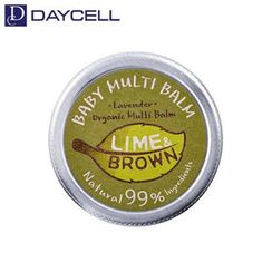 DAYCELL - Lime & Brown Multi Baby Balm (For Sensitive & Dry Skin Type) 15g