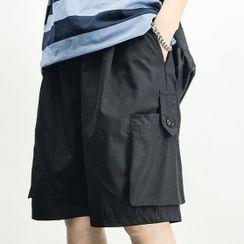 Tanki - Wide Leg Cargo Shorts