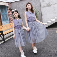PAM - Family Matching Set: Sleeveless Buttoned Top + Midi A-Line Mesh Skirt