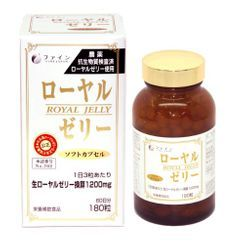 Fine Japan - Gelée royale – 1200 mg