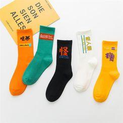 TAHLIA - Print Socks
