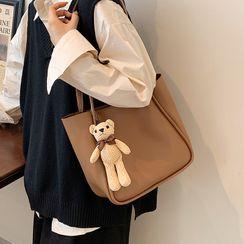 Fionne - Plain Faux Leather Tote Bag