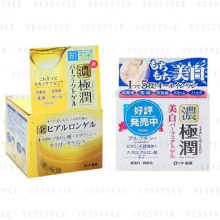 乐敦曼秀雷敦 - 肌研浓极润啫喱面霜 100g - 2 款