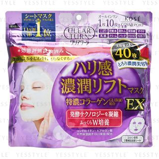 Kose - Clear Turn Firmness Thickening Lift Mask EX