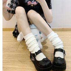 Cottonet - Frill Trim Knit Leg Warmers