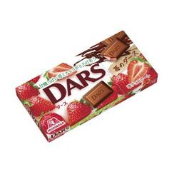 Morinaga - Dars Strawberry Chocolate 43g