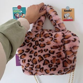 Caraket - Animal Print Crossbody Bag