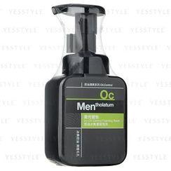 Rohto Mentholatum - Men OC Icy Oil Control Foaming Wash