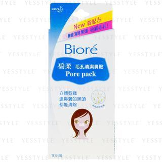 Kao - Biore Pore Pack 10 pcs