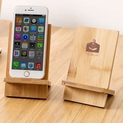 Home Simply - Wooden Tablet / Mobile Stand