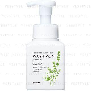 SARAYA - Wash Von Medicated Herbal Hand Soap Foam Type