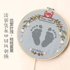 DOLLIY(ドリー) - Embroidered Windchime DIY Kit