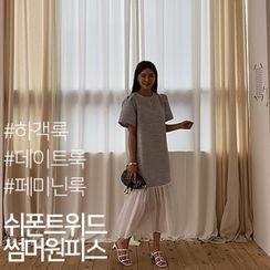 DISCOSALON - Puff-Shoulder Chiffon-Panel Tweed Dress