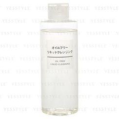 MUJI - 卸妝潔面液 (不含油份)