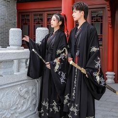 Tangier - Set: Dragon Embroidered Hanfu Top + Maxi Skirt / Dragon Embroidered Hanfu Long Light Jacket