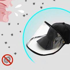 Cap Station - 可拆卸防飞沬抗疫棒球帽