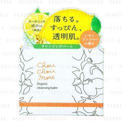 Momotani Juntenkan - Chouchoumore Cleansing Balm Lemon Ginger