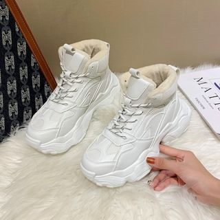 Hipsole(ヒップソール) - High-Top Platform Lace-Up Sneakers