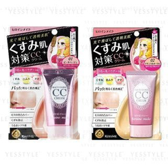ISEHAN - Kiss Me Heroine Make Beauty Charge CC Cream SPF 45 PA+++ 30g - 2 Types