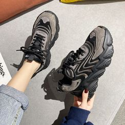 Nikao - Paneled Platform Sneakers