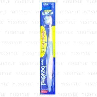 LION - Super Beyond Hard Toothbrush
