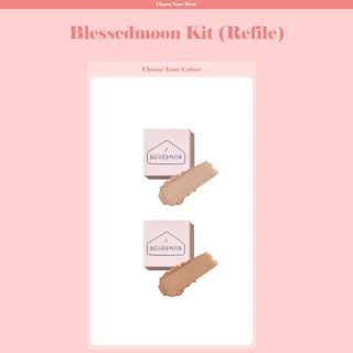 BLESSED MOON - Blessed Moon Kit Sticky Binding Concealer Refill Only - 2 Colors