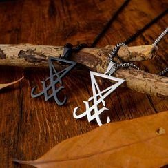 Tenri - Triangle Necklace